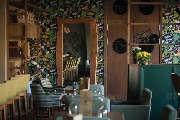 Меню бара, ресторана ROOM (РУМ) в Реках Фонтанки