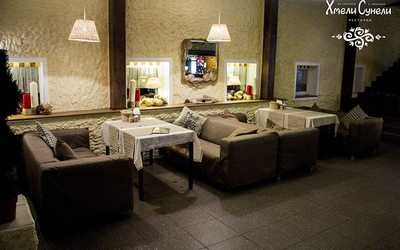 Банкетный зал ресторана Хмели-Сунели в Энгельсе фото 1