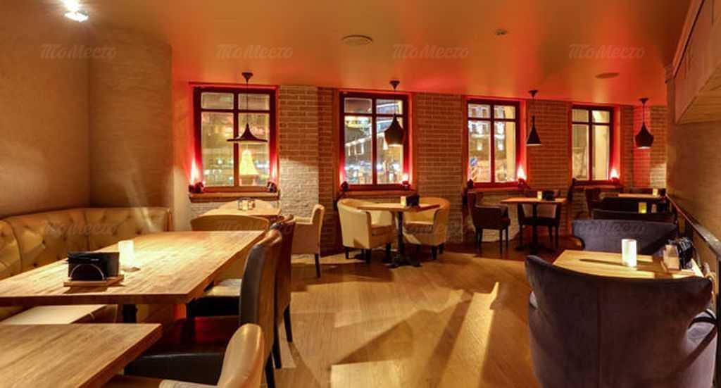 Меню бара, кафе BAR BQ CAFE на Трубной площади