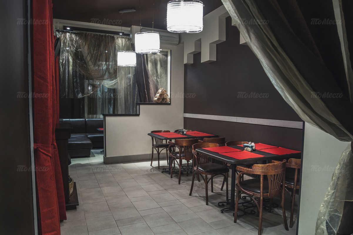 Меню бара, кафе, ресторана Голодный волк (бывш. Городское) на улице Вавиловых