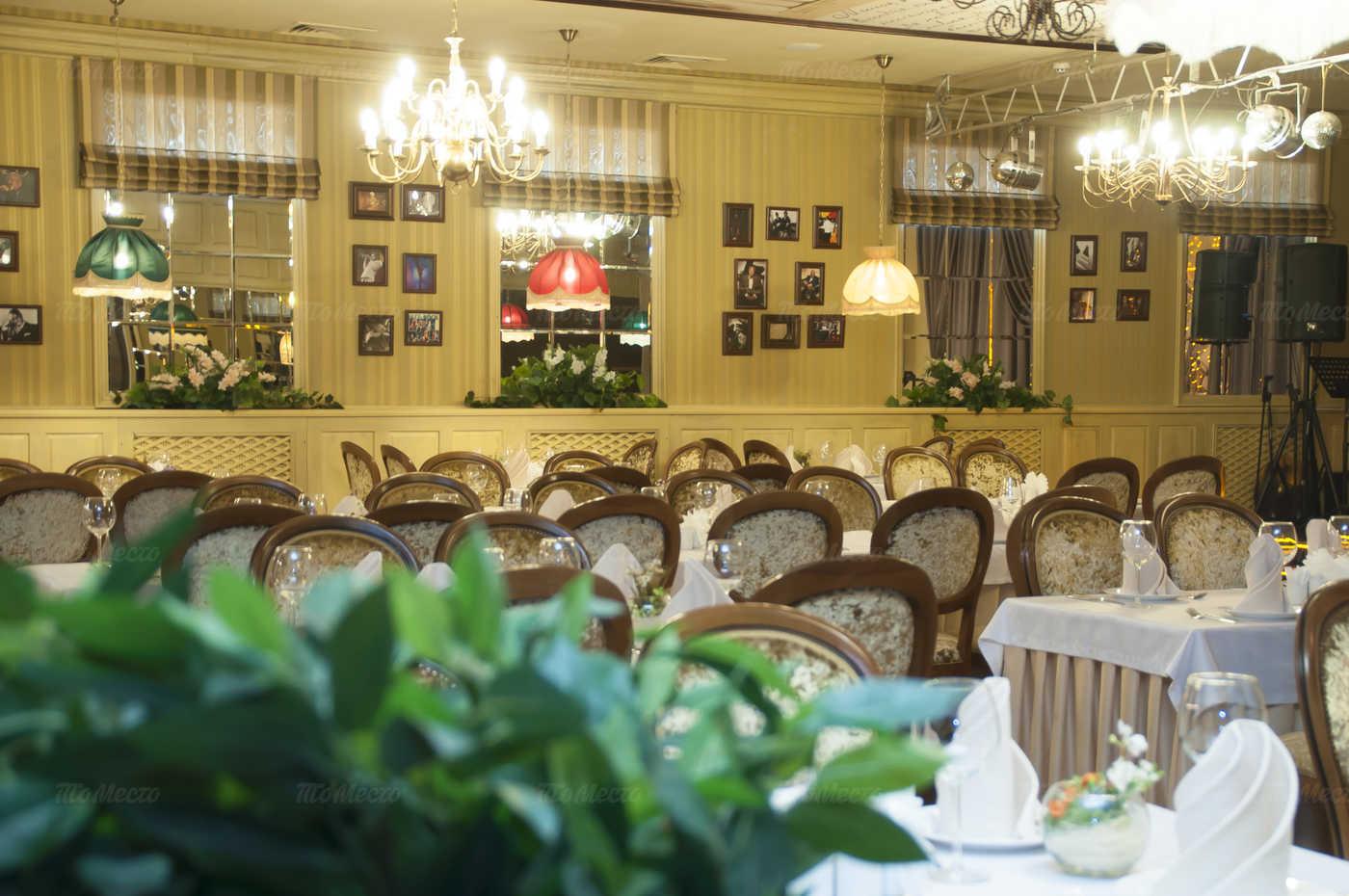 Меню ресторана Перекресток джаза в Карле Марксе