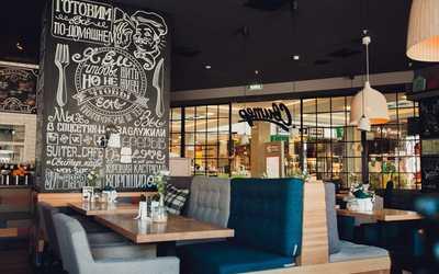 Банкетный зал бара, кафе Свитер на Профсоюзной улице фото 3