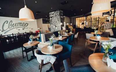 Банкетный зал бара, кафе Свитер на Профсоюзной улице фото 1