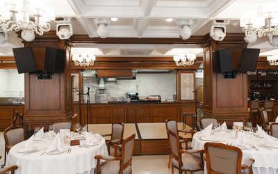 Банкетный зал ресторана Европа (Europe) на Петербургской улице