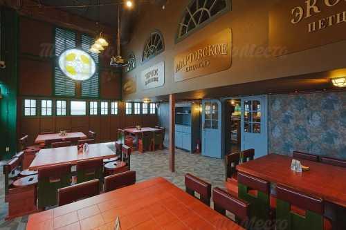 Меню пивного ресторана Петцольдъ в Фатыхах Амирхана