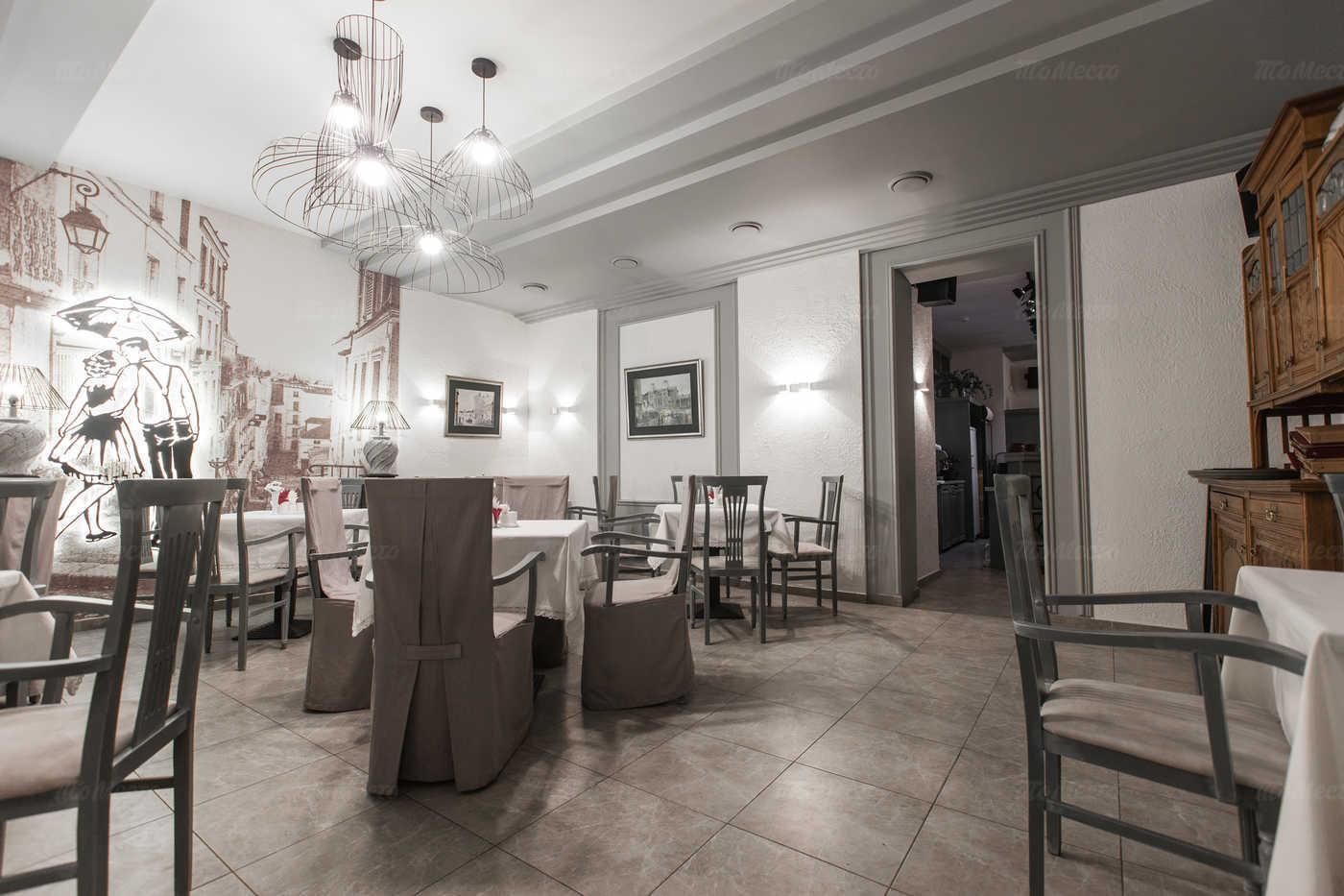 Банкеты кафе Шербурские зонтики на улице Гоголя фото 5