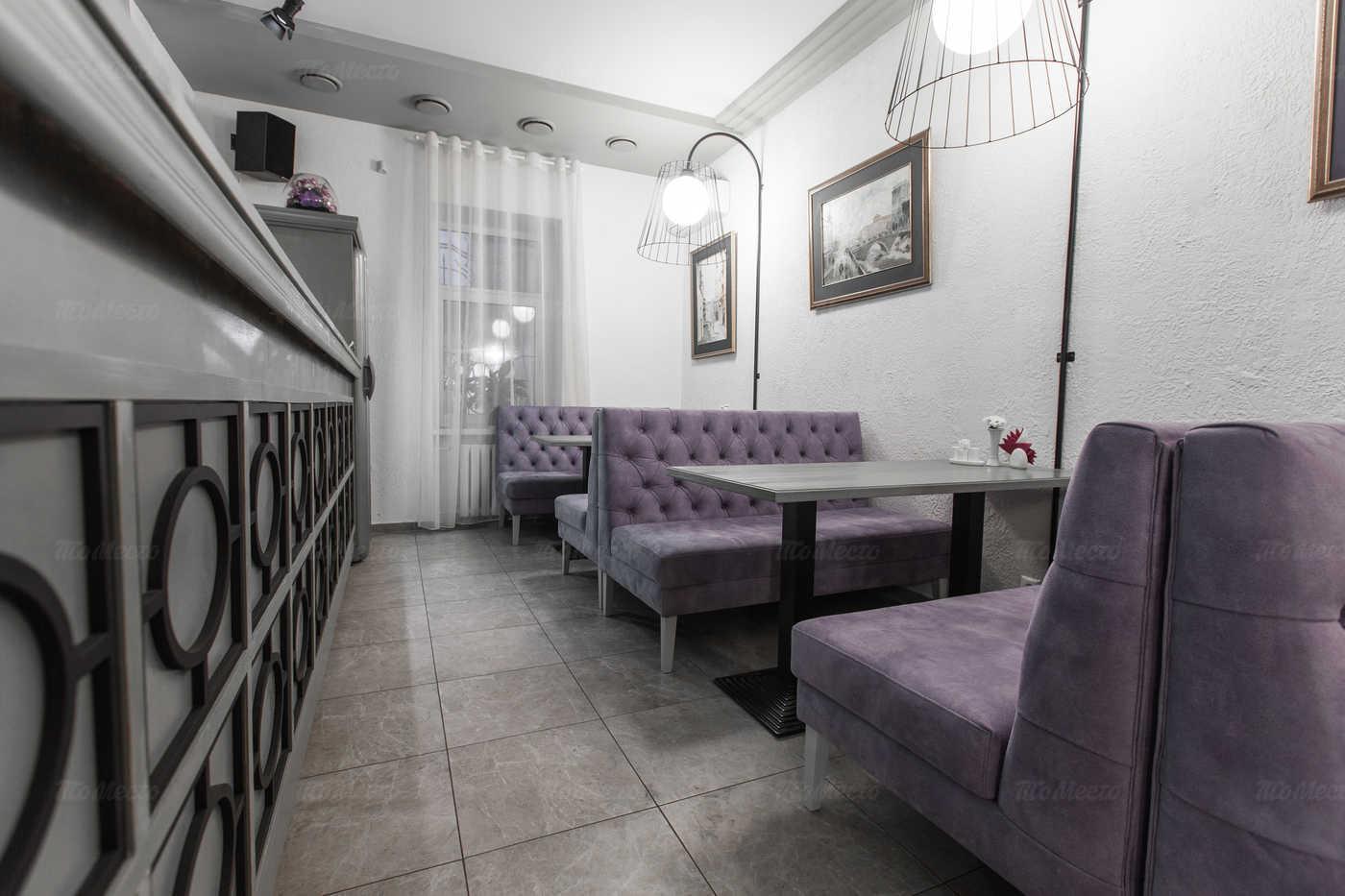 Банкеты кафе Шербурские зонтики на улице Гоголя фото 4