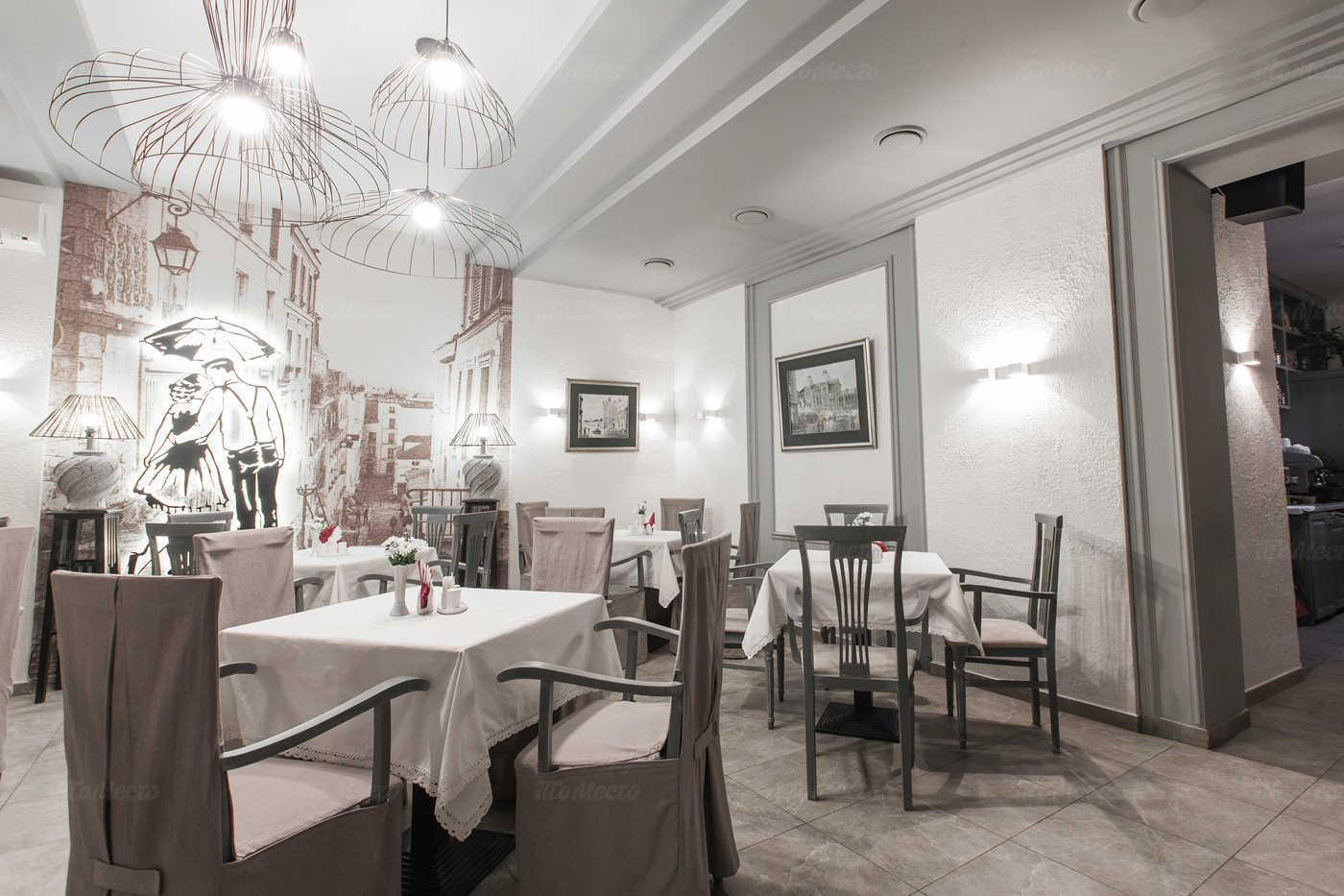 Банкеты кафе Шербурские зонтики на улице Гоголя фото 8