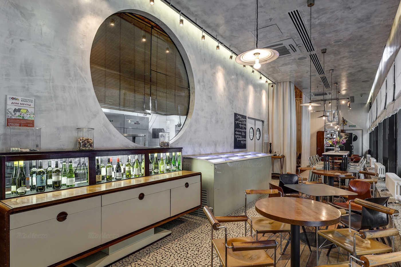 Ресторан Osteria Bianca (Остерия Бьянка) на улице Лесной  фото 11