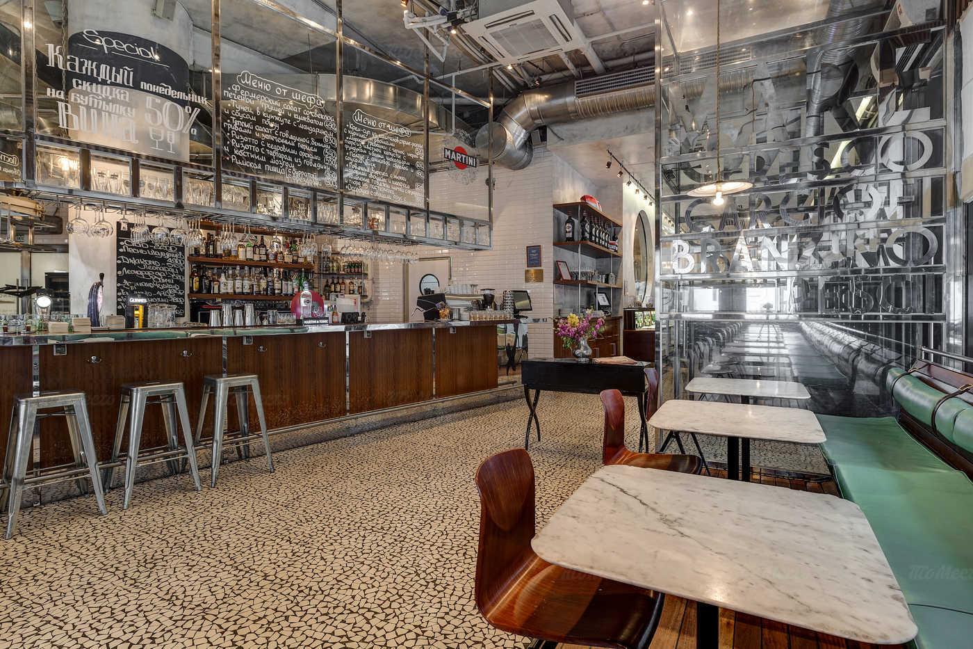 Ресторан Osteria Bianca (Остерия Бьянка) на улице Лесной  фото 5