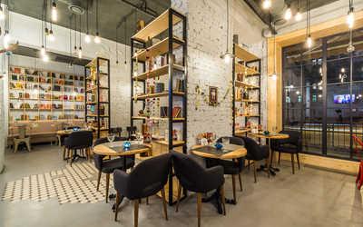 Банкетный зал кафе Жили-Были в Свободах