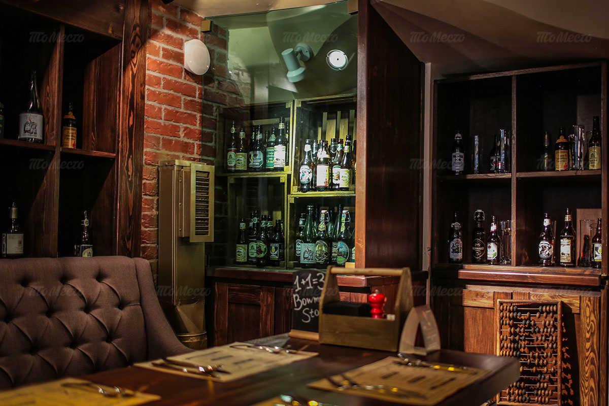 Ресторан Брецель (Bretzel) на Чайковского фото 7