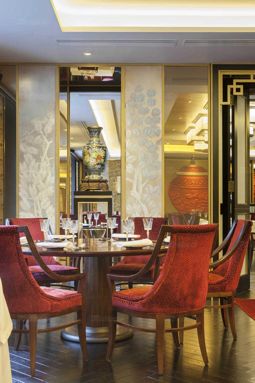 Меню бара, ресторана Tse Fung в Рубинштейне