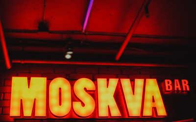 Банкетный зал бара MOSKVA bar на улице Шейнкмана фото 2