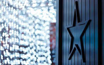 Банкетный зал бара Москва на улице Шейнкмана фото 1