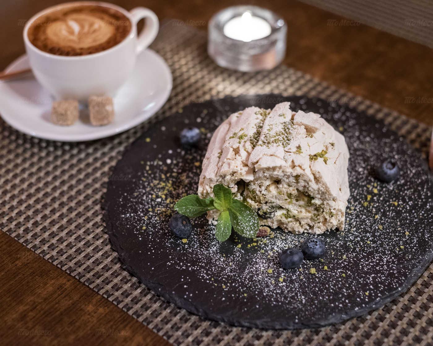 Меню кафе Монтероссо (Monterosso) на Таганской площади фото 3