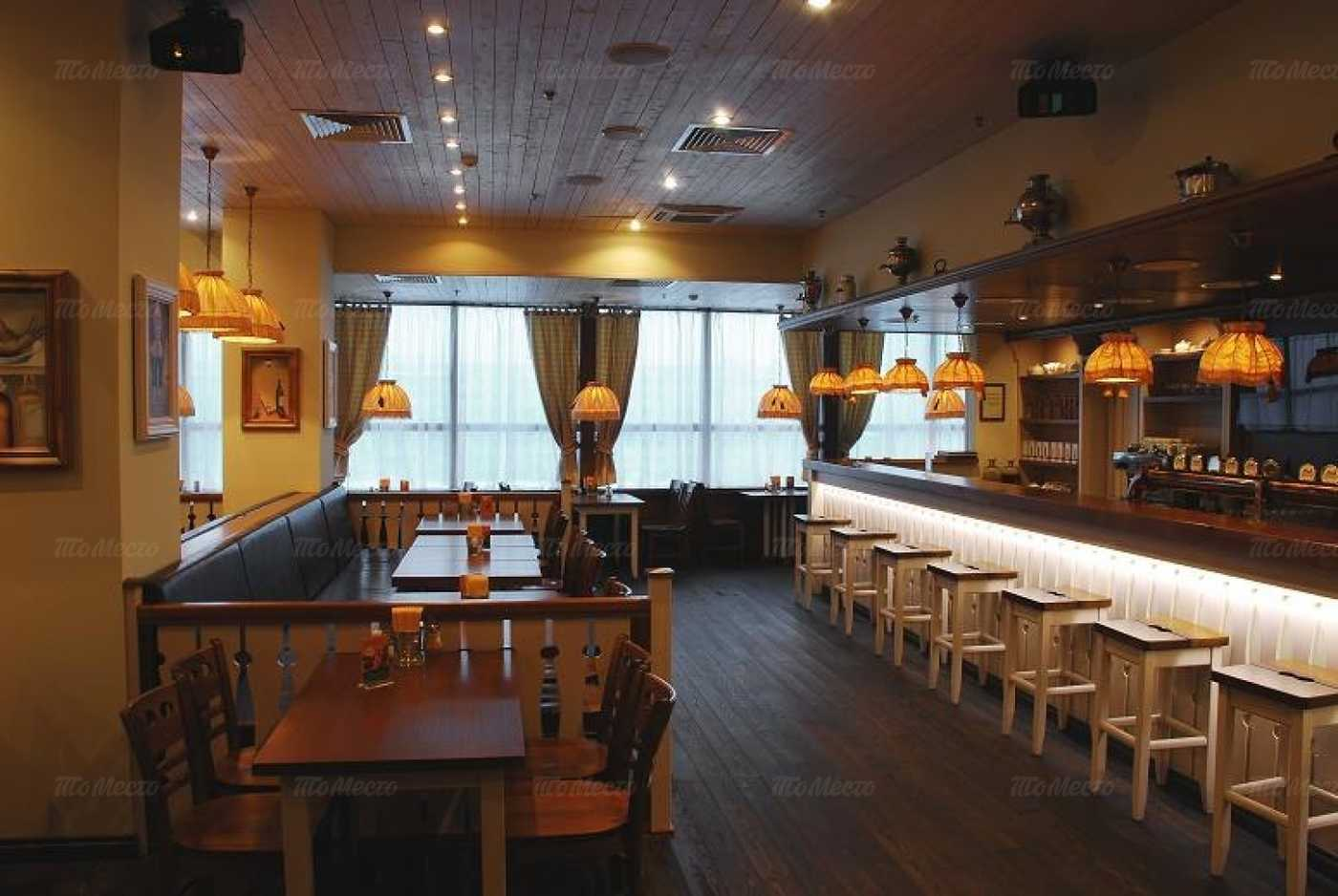 Меню пивного ресторана Пиворама в Белах Куна