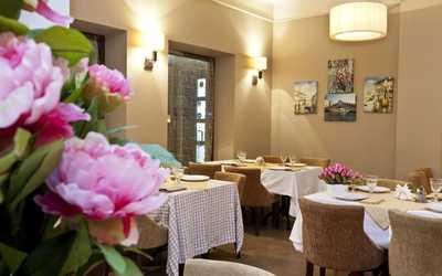 Банкетный зал ресторана Маэстро в Братиславской