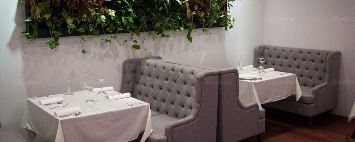 Меню ресторана Francesco (Франческо) в Садовой