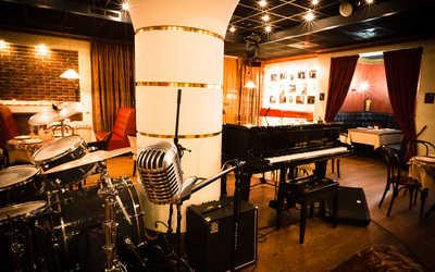 """Банкетный зал ресторана Jazz-café """"Старый рояль"""" на Петербургской улице фото 3"""