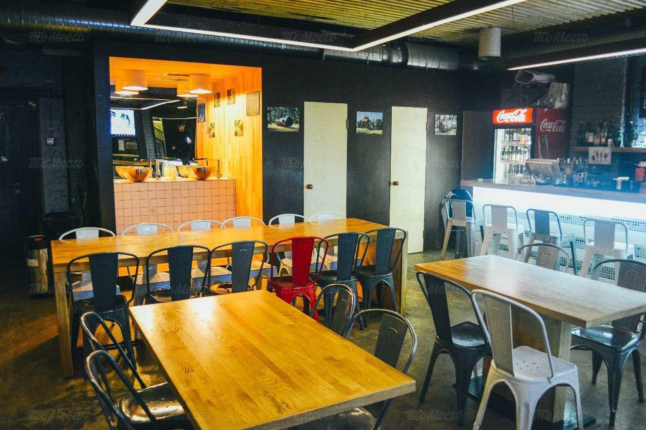 Меню бара, кафе, ночного клуба Вилка Бар (Vilka Bar) на улице Восстания