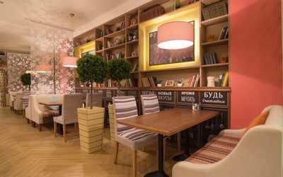 Банкетный зал ресторана Своя компания в Родонитовой