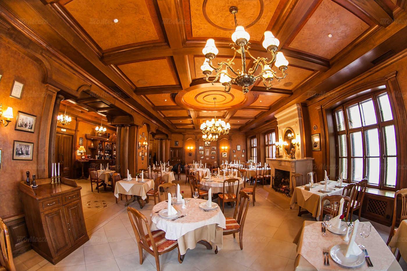 Ресторан Театр Корша в Петровском переулке фото 3