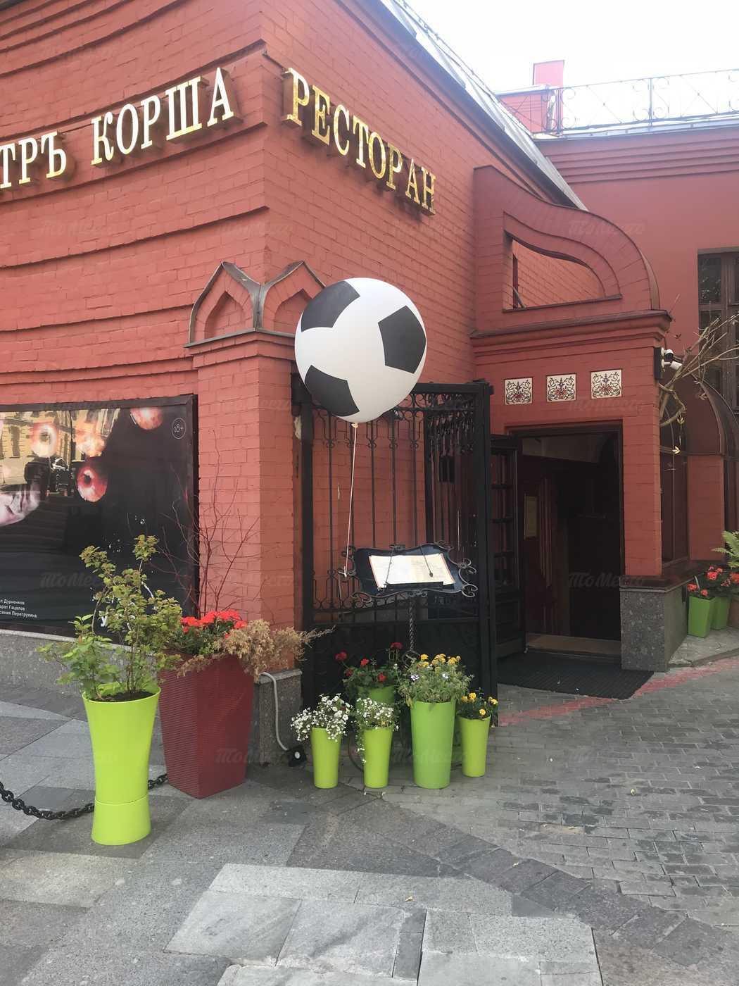 Ресторан Театр Корша в Петровском переулке фото 17