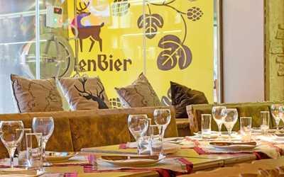 Банкетный зал пивного ресторана GuttenBier (Гуттен бир) на улице Маршала Казакова