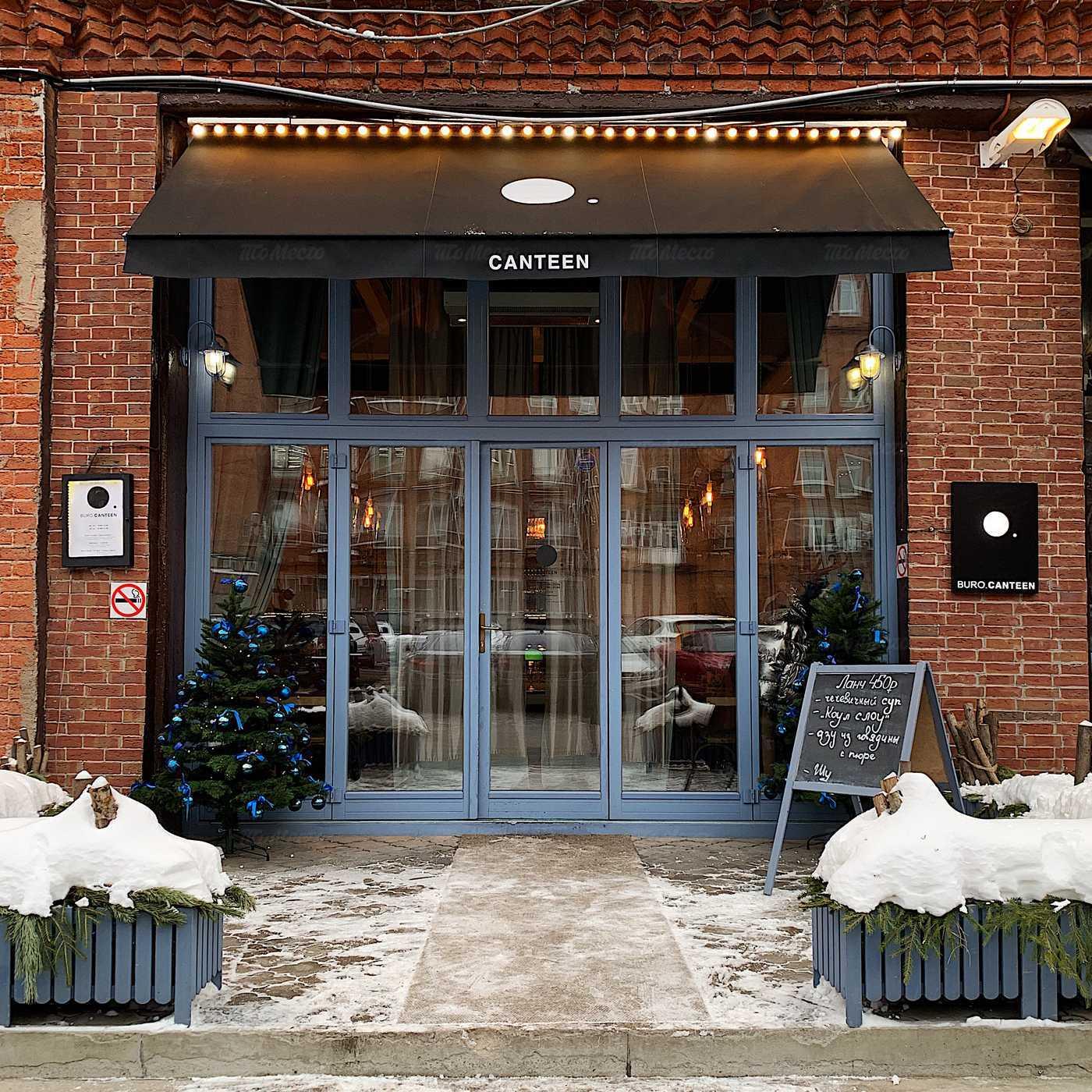 Кафе Canteen (Кантин) на Рочдельской улице фото 7
