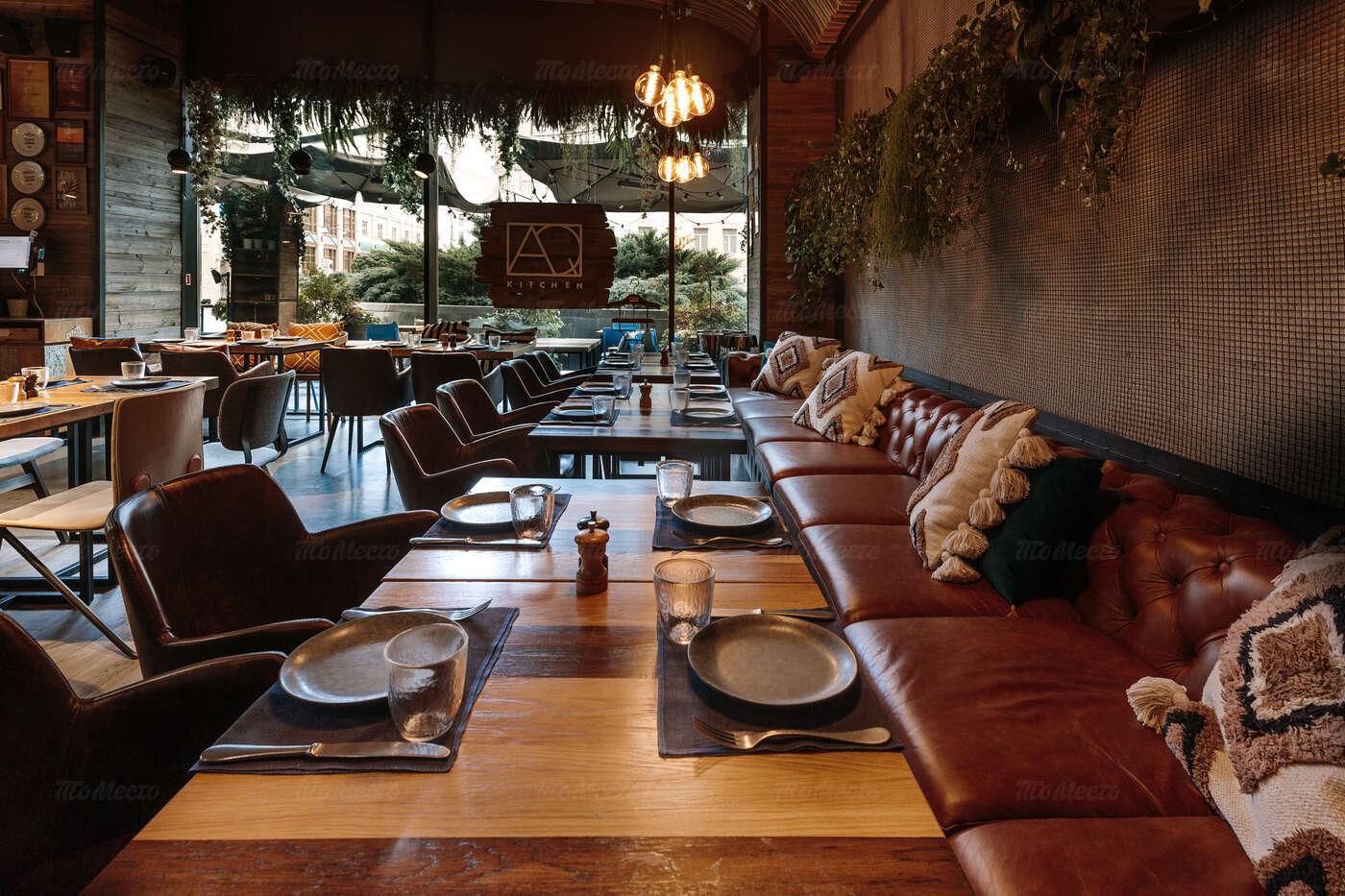Ресторан AQ Kitchen на Большой Грузинской улице фото 14