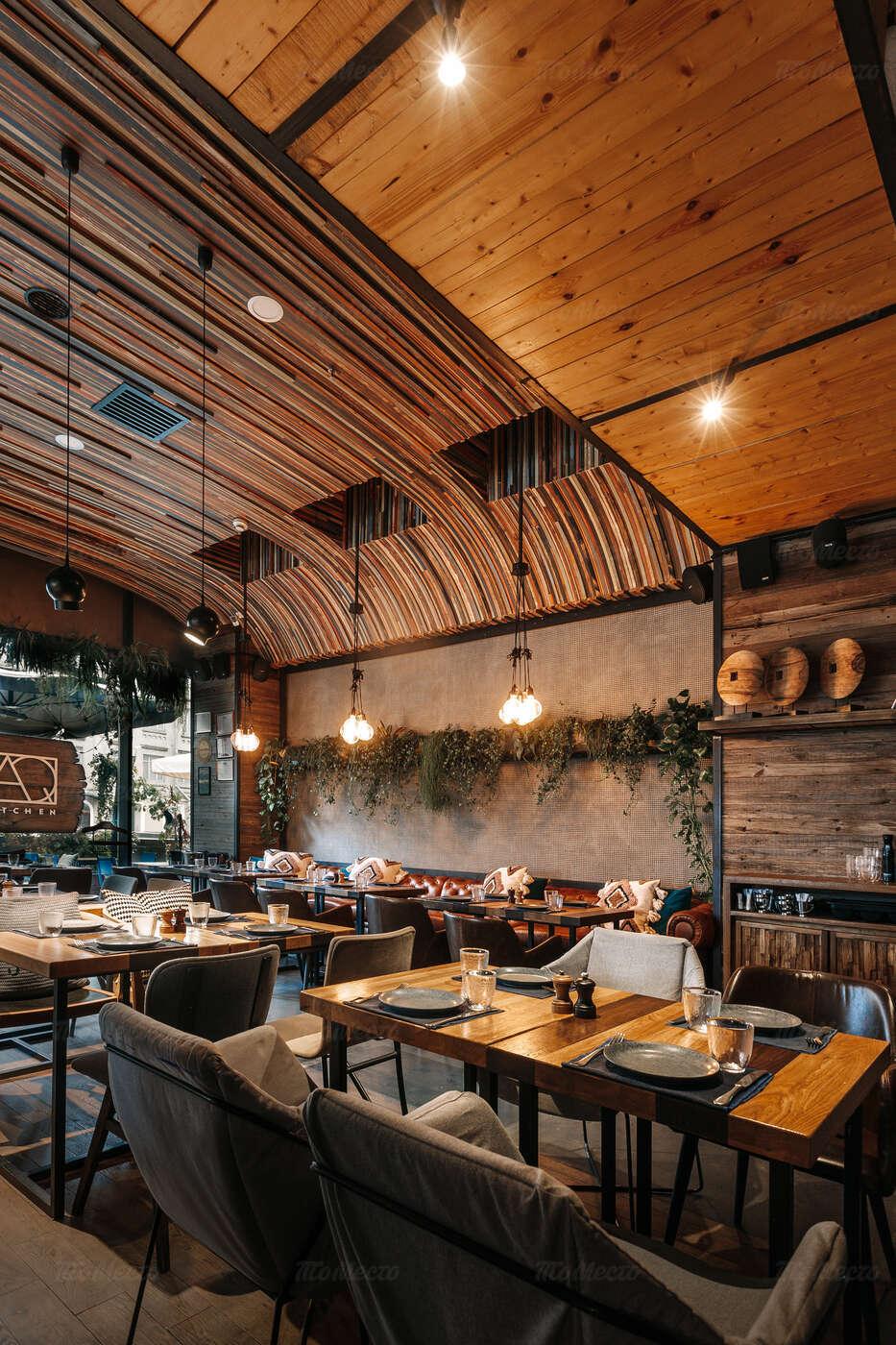Ресторан AQ Kitchen на Большой Грузинской улице фото 11