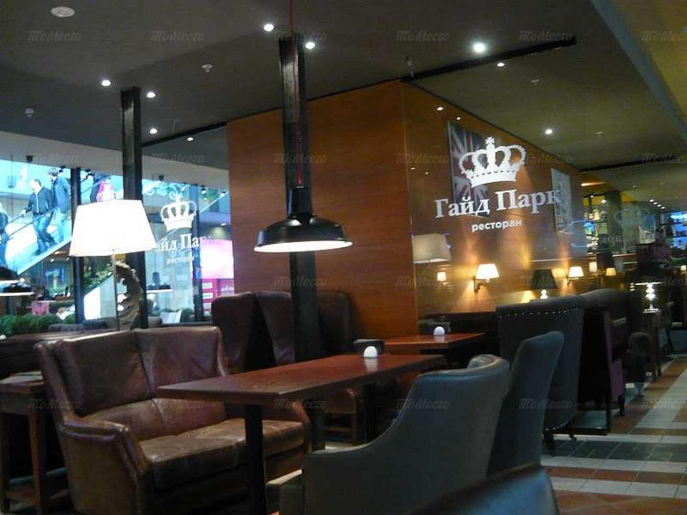 Ресторан Гайд парк на проспекте Михаила Нагибина фото 2