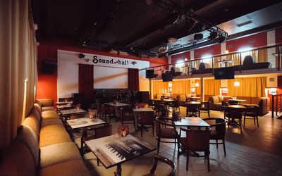Банкетный зал караоке клуб Sound Hall на улице Маршала Рокоссовского фото 3