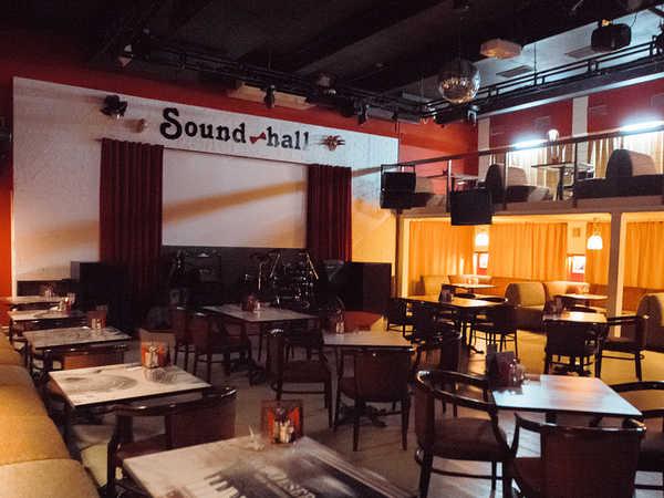 Sound Hall (Саунд Холл)