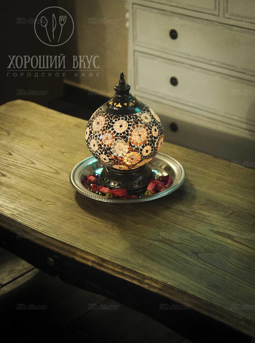 Меню кафе Хороший вкус (бывш. Александр) на Большой Пушкарской улице