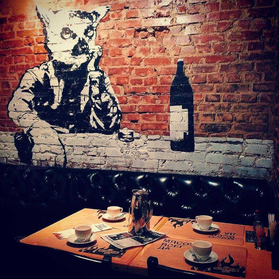 Меню бара, паба, стейка-хауса Bukowski Grill на улице Карла Либкнехта