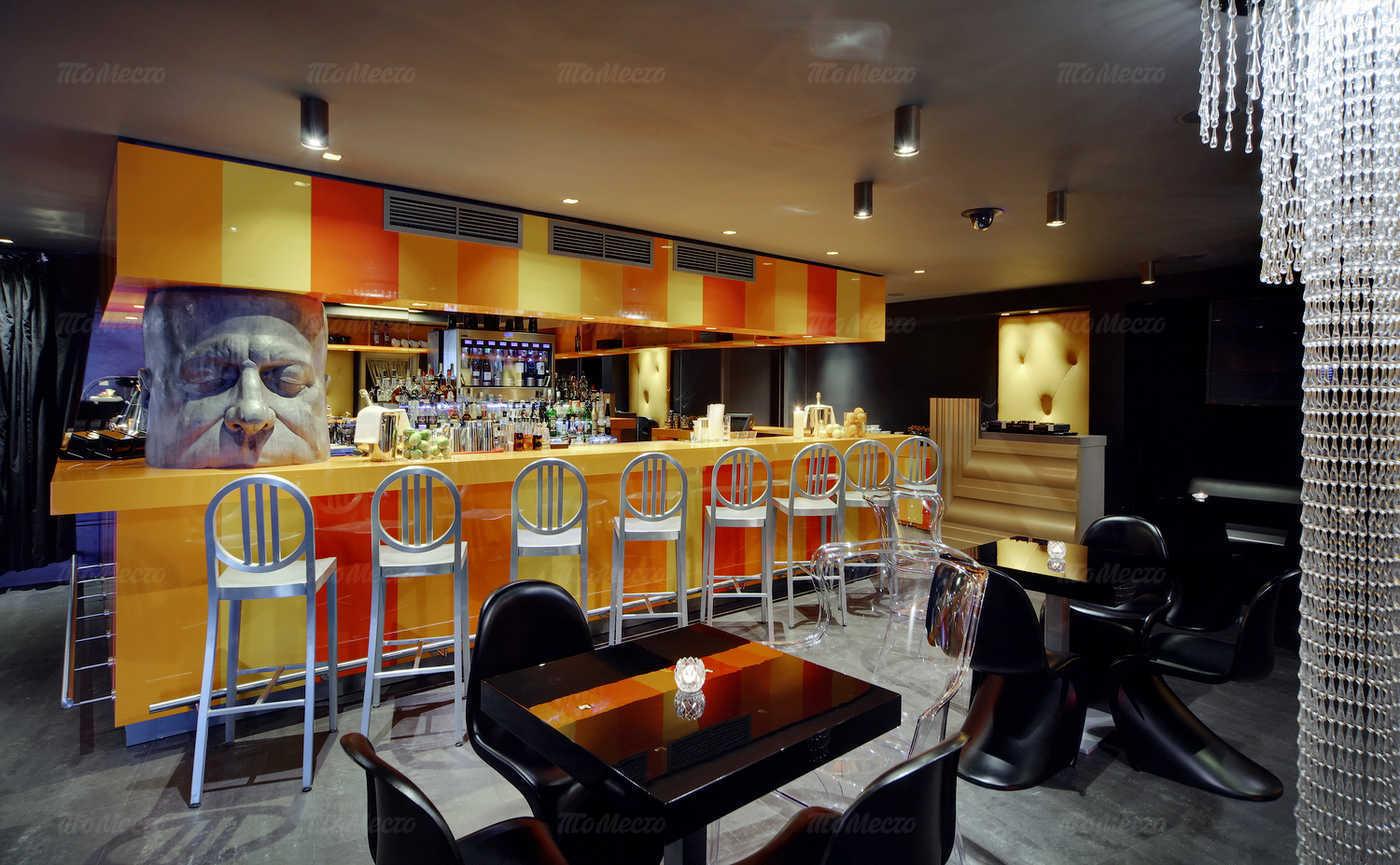 Меню бара Bar Nove (Бар Нове) на набережной реки Мойки