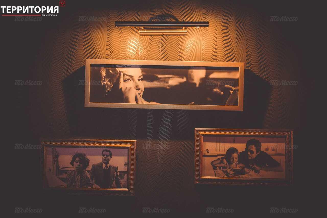 Меню ночного клуба, ресторана Территория на Щербаковской улице