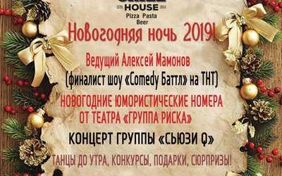 Банкетное меню стейк-хауса Chili Grill House (Чили Гриль Хаус) на Ленинском проспекте фото 1