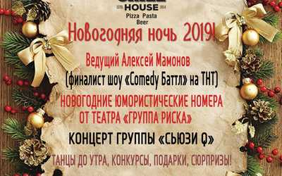 Банкетное меню стейк-хауса Chili Grill House на Ленинском проспекте фото 1