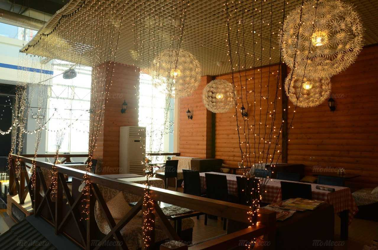 Меню кафе, ресторана MartaBakkerCafe на Байконурской улице