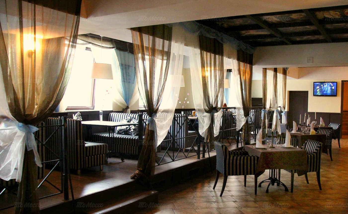 Меню кафе, ресторана TRATTORIA на Симферопольском бульваре