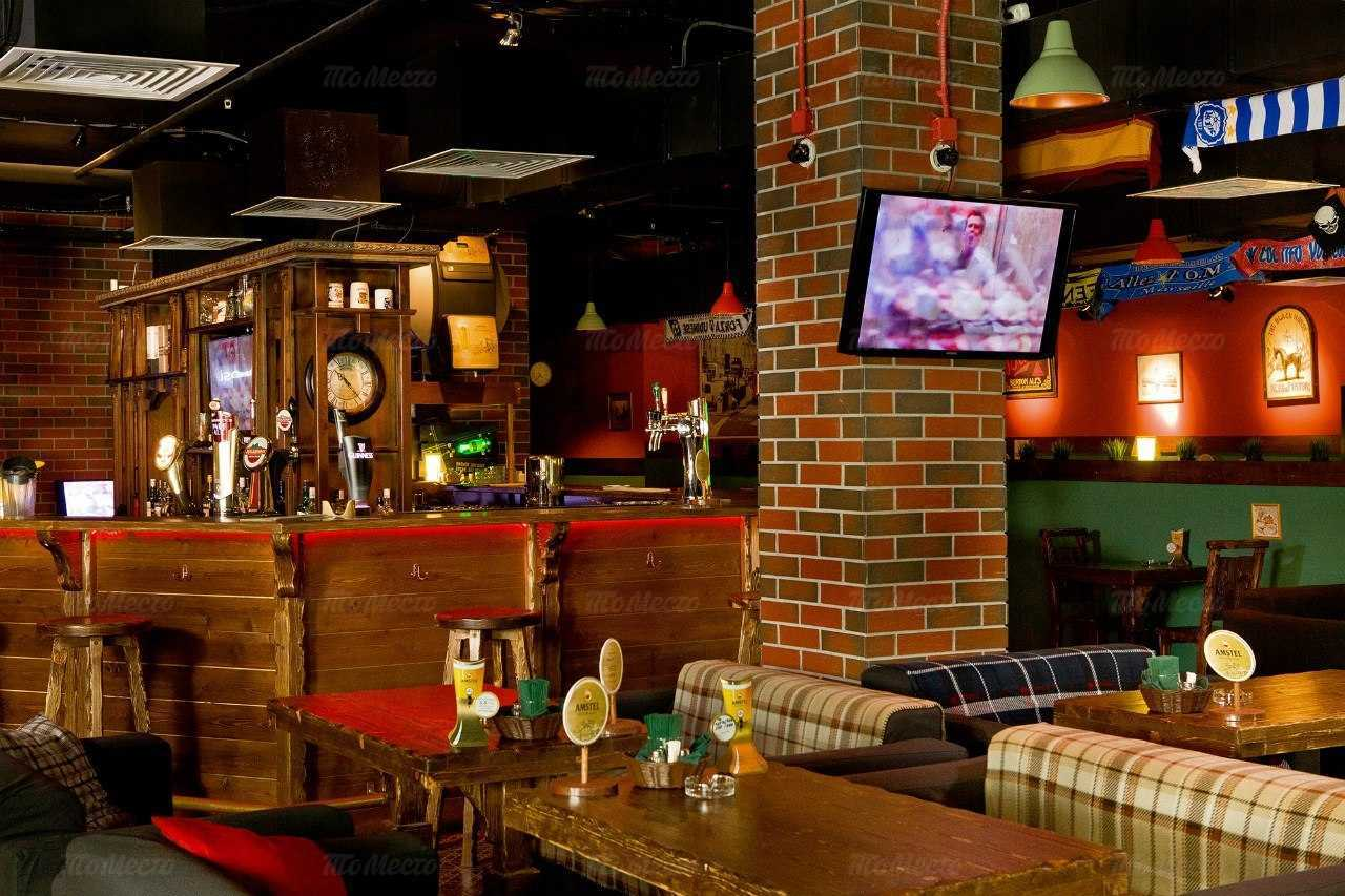 Меню паба, пивного ресторана, ресторана Beermingham на Выборгском шоссе