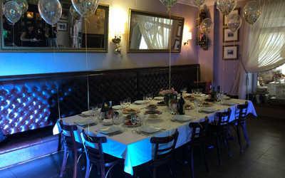 Банкетный зал ресторана Гостиная на улице Кораблестроителей фото 3