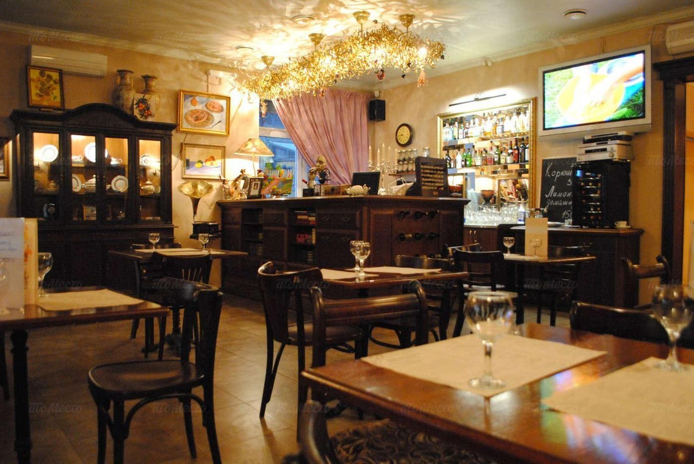 Ресторан Гостиная на улице Кораблестроителей фото 4