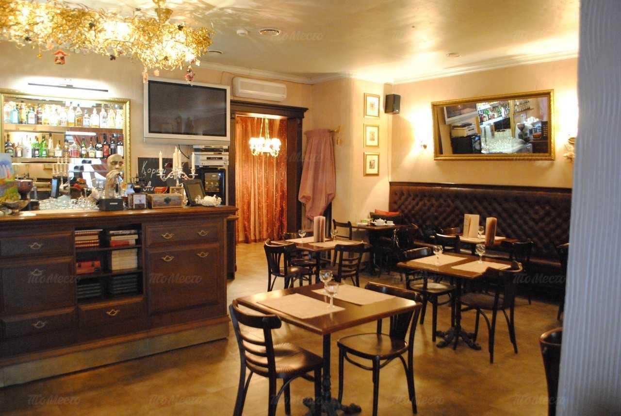 Ресторан Гостиная на улице Кораблестроителей фото 5