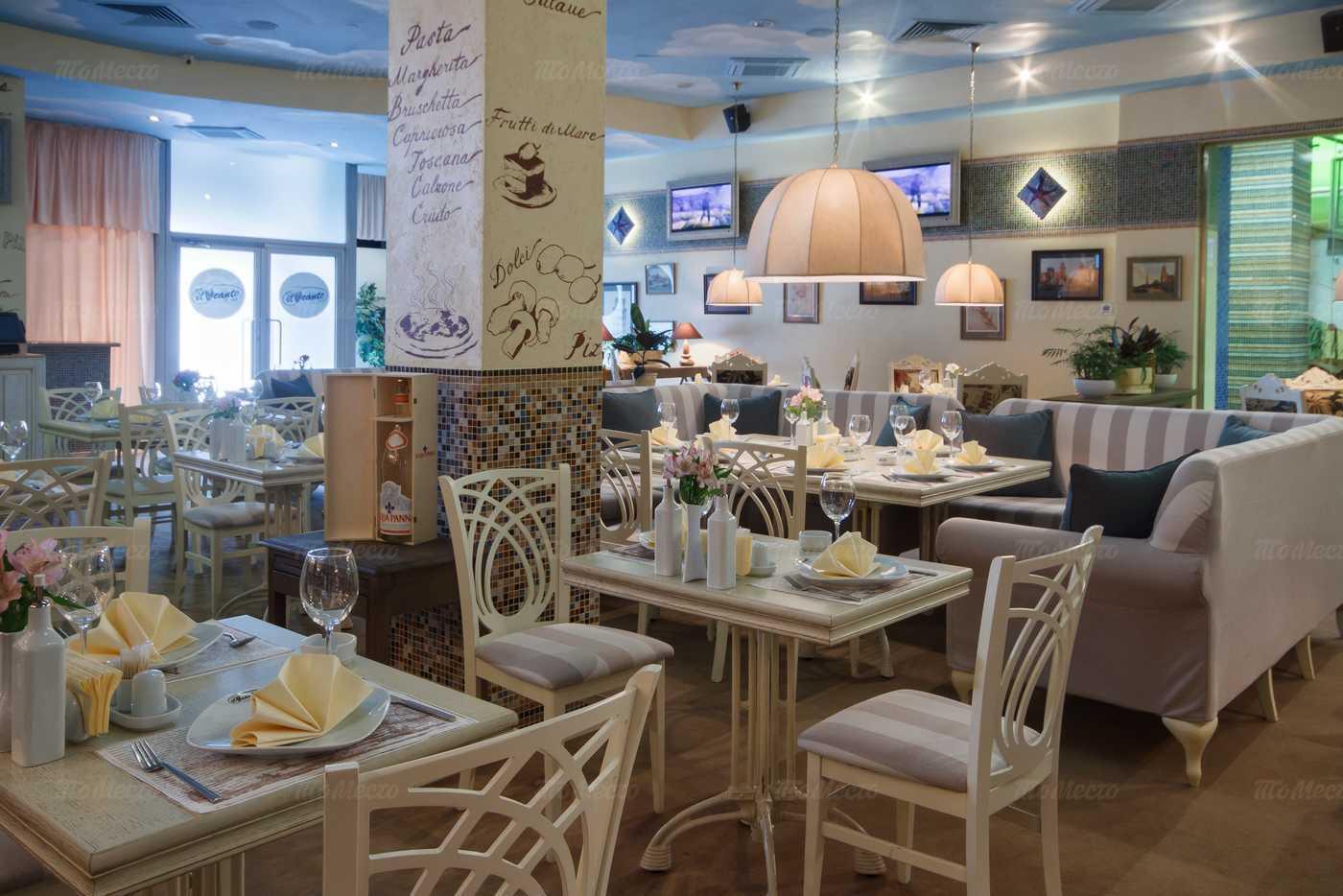 Меню ресторана IL CANTO (Иль Канто) на Измайловском шоссе