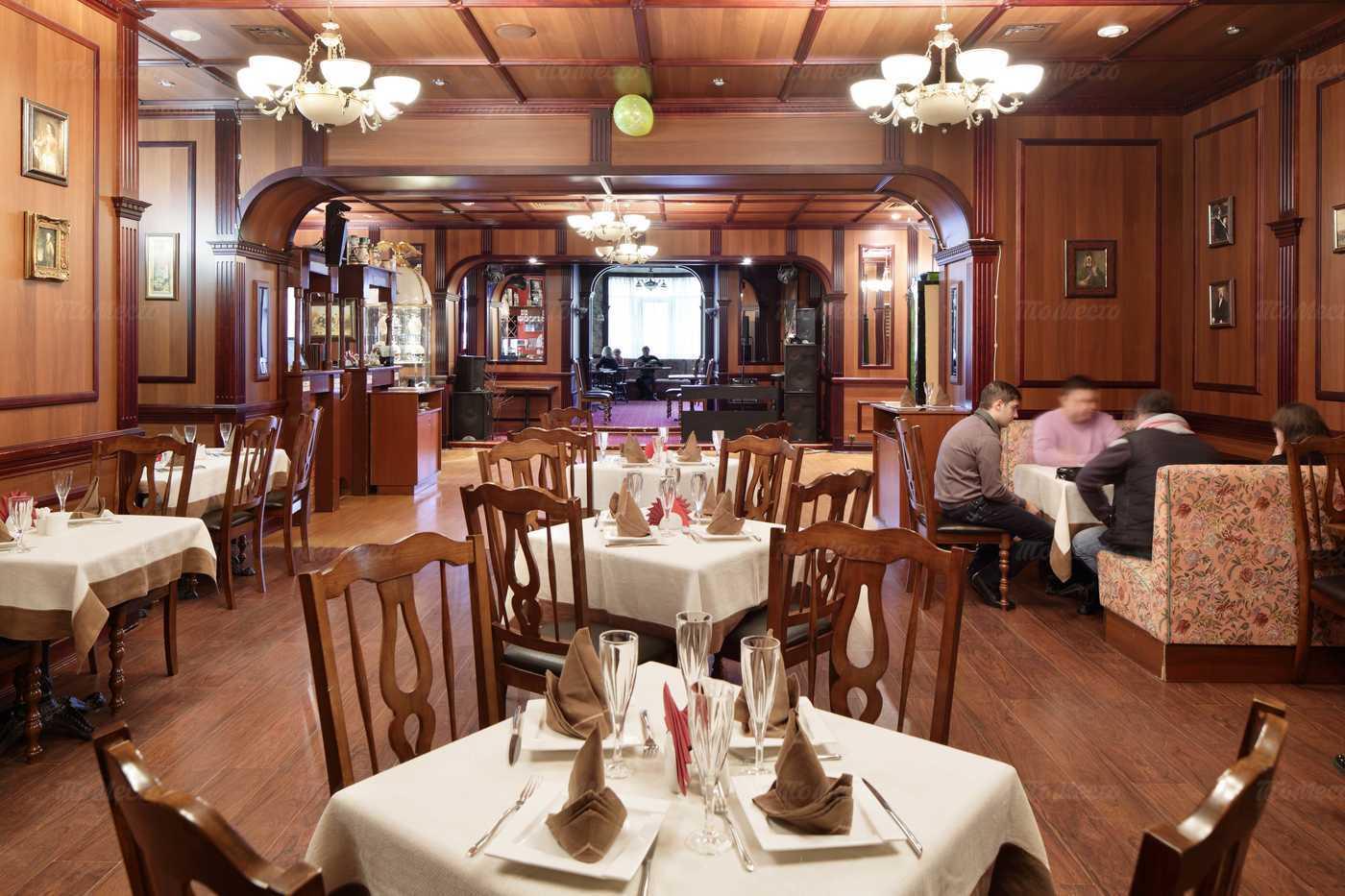 Меню караоке клуба, ресторана Коронный (бывш.Московский креденс) на проспекте Вернадского