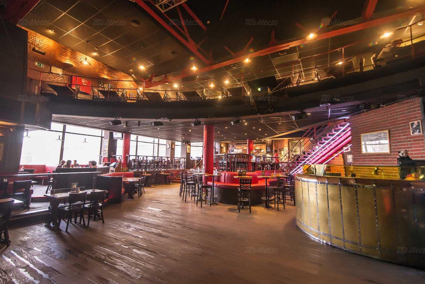 Меню бара, ночного клуба, ресторана Jagger на площади Конституции